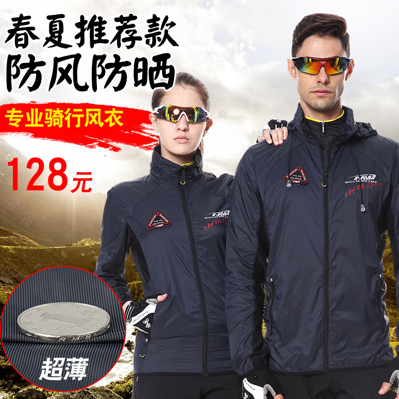 MTP cycling trench coat jacket men and women breathable spring and summer mountain bike equipment ring France cycling clothing