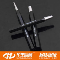 Huafeng giant Arrow Round punch chisel Center punching cone punch positioning punching hole punching fitter chisel hardware tool
