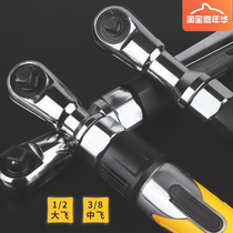 Pneumatic wrench right-angle angle cornering electric hedgehog wrench set electric power board hand quick head tool combination