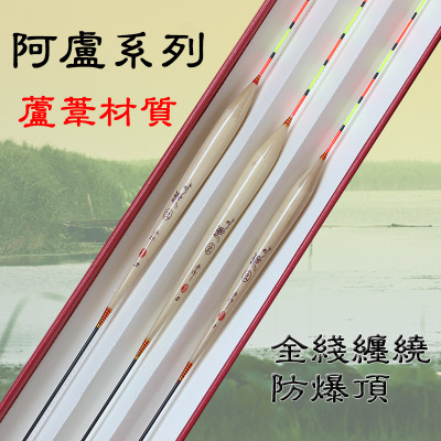 A reed, long-body float, fishing, fishing gear, high-sensitivity, competitive squid, floating, non-drift