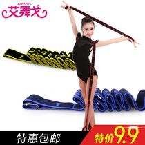 Childrens Latin dance elastic belt girl Dance bandage adult Practice training tension rope dance tie foot correction belt