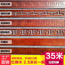 European solid wood line carving waist line crimping bar border line Chinese ceiling TV background wall hollowed decorative strip