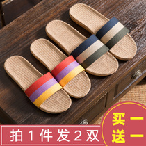(Buy one get one free)linen slippers summer men and women indoor couples home non-slip thick bottom home with cool slippers