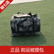 9-year-old shop steel seven-company camouflage was bagged large-capacity rain-proof was served to receive the bag back bag