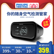 Philips Car Home Wireless Detector PM2.5 Haze Air Quality Supervision tester temperature and humidity detection