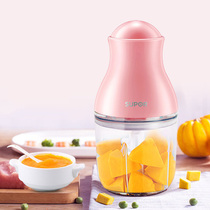 Supor auxiliary food machine baby baby small multi-purpose cooking machine home juicer meat grinder mini mixer