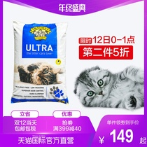 (Direct) United States Dr. Elsie imported bentonite cat family no dust clumping cat litter 40 pounds