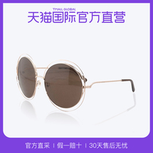 Direct camp Chloe coy imported Sunglasses female fashion classic big frame sunglasses CE114S Italy
