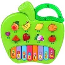 Childrens Fruit Music piano cartoon enlightenment Early education electronic piano baby puzzle Toys June-December Boys and girls