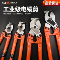 Cable Shearing Clamp heavy alloy steel cable shear Scissors manual wire Clamp Shearing bass
