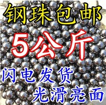 Ball 8mm free of mail steel balls 8 mm slingshot 7MM9MM10 slingshot bead Marbles