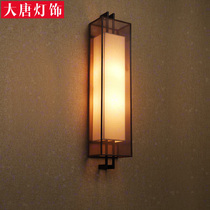 New Chinese living room modern Chinese wind staircase background TV wall simple corridor bedside lamp large wall lamps