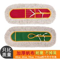 加厚棉线帆布拖布头替换装尘推拖把排拖平拖头40 60 90 110cm