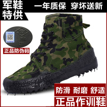 High help liberation shoes 99 training camouflage canvas farmland work shoes military shoes site liberation shoes men's security training shoes