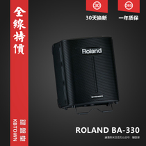 (Keyboard Hall) ROLAND BA-330 Stereo Portable speaker available Battery BA330