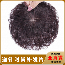 Top hair patch female short 髮 a piece of corn hot fluffy fake 髮 piece really 髮 no trace white 髮 patch