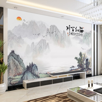 New Chinese TV background wall paper home 5d Three-dimensional decorative landscape painting living room atmospheric film and television wall cloth mural