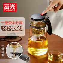 Fuguang Filter Elegant cup All-glass thickened tea water separation Household set Tea set Tea maker Tea maker Tea maker Tea maker Tea maker Tea maker Tea maker Tea maker Tea maker Tea maker Tea maker Tea maker Tea maker Tea maker Tea maker Tea maker Tea maker Tea maker