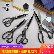 Zhang Xiaoquan tailor shear adjustable copper rivet high carbon manganese steel hand Scissors Sewing 9 10 11 12 Clothing Shears