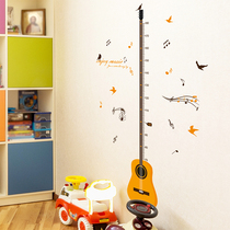 Kindergarten children room wall decoration layout wall Stickers self-adhesive music notes stickers Guitar height sticker