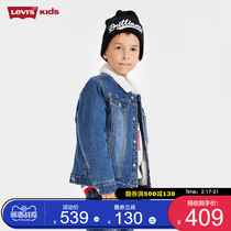 Levis Levis childrens clothing autumn and Winter new Warm Coat imitation cashmere boys and girls denim jacket