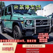 Parking in the vicinity of Shanghai Pudong International Airport special parking parking rice parking transportation.