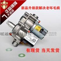 Wei Neng gas boiler gas valve VK8515 Germany digital stepper motor proportional valve progressive motor accessories