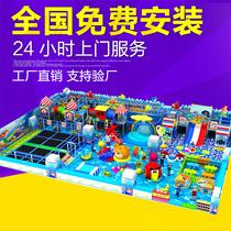 Непослушный форт детский парк площадка крытый и открытый родитель ребенок тема замок большой небольшой батут слайд производители оборудования