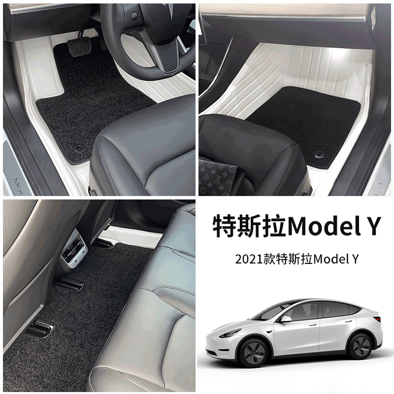 Designed for 21 domestic Tesla modely bean model y car foot pads high-end all surrounded white
