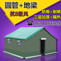 Pékin Haus construction de la tente de leau de pluie champ militaires extérieures de lingénierie de la construction du site de secours civils de lapiculture en toile de coton tente
