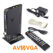TV box lt360w HD TV card AV conversion VGA LCD computer to watch TV