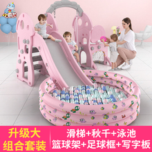 Mini dragon indoor children swing, baby skating, multi function children's kindergarten combination toys