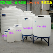 Thickened gluten material 500l1 tons 2 tons 3000 liters plastic mixing tank vertical dosing bucket detergent mixing bucket
