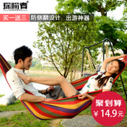 The outdoor adult hammock, double balcony off the bed and chair swing dormitory thickening