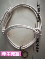 Cow dragon set cattle 繮 rope cattle cage head set cow cage head bolt cattle rope cattle supplies tied cattle tap set flowers