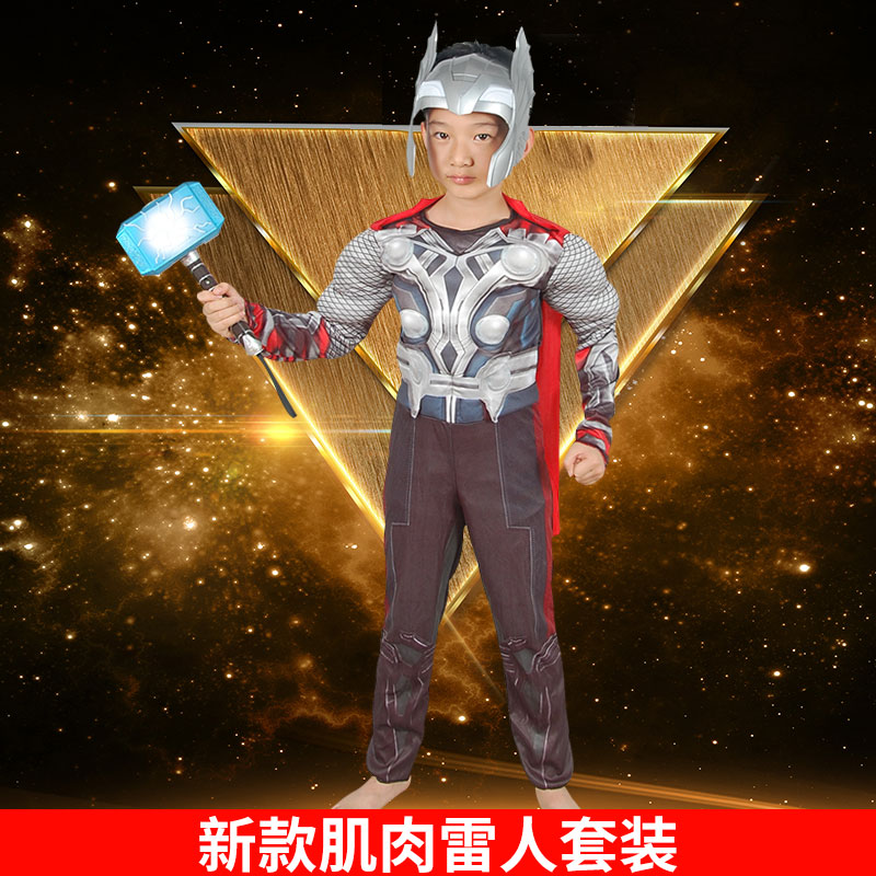 Cosplay Clothes,Halloween Clothes,Halloween Children's Costumes Avengers Cosplay Set Boys Adult Muscle Raytheon Clothes