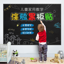 Household blackboard with whiteboard, erasable children's teaching graffiti, green board with self-adhesive, removable wallpaper and wallpaper