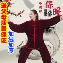 Autumn and winter thickening gold velvet Taiji dress female middle-aged and elderly practice clothes male Chinese style taijiquan Wushu clothing XH