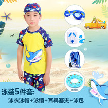 Childrens Swimsuit Boys swimming pants Set boy split small middle big boy small dinosaur bathing clothes baby delivery hat XH