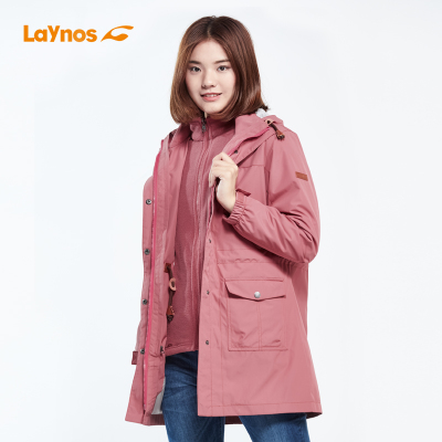 In the long section of the women's three-in-one outdoor plus velvet padded waterproof jacket and women's Korean version of the mountaineering clothing