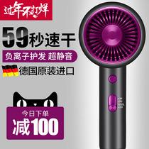 Фен для волос главная высокая мощность холодный и горячий воздух бесшумный портативный чистый красный уход за волосами не повредит волосы анион фен