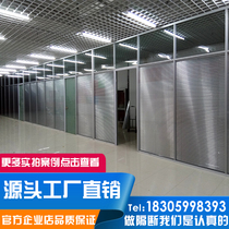 Hefei Office high partition Wall Hollow leaf soundproof glass partition Anhui tempered glass partition wall