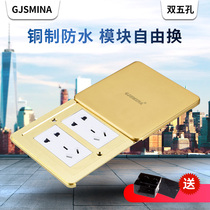 Full-purpose copper ultra-thin flat push waterproof telephone, computer TV, five-hole sliding cover, bottom box floor socket