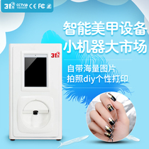 31 degree smart nail printer shaking sound with mobile phone nail printing automatic 3d painting machine equipment