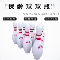 Merlot Bowling Products Special Bowling bottle ball special bowling bottle outdoor bowling bottle