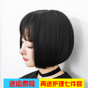 Female fashion wigs hair temperament shave fluffy Bobo Bobo head buckle head hair cover natural lovely students