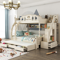 American high and low 牀 mother牀 solid wood double牀 upper and lower bunk boys girls and 牀 multi-functional 牀