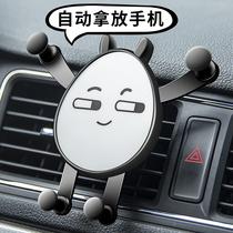 Держатель мобильного телефона автомобиля опорная рама выхода всеобщая всеобщая модель автомобиля кнопк-на автомобиль с поддержкой навигации управляя