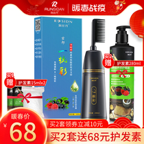 Plant hair dye natural bubble own home hair dye cream artifact men and women 2019 popular color a comb color