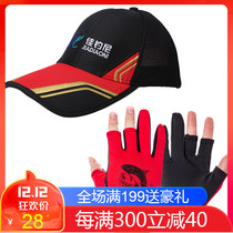 Jia ni fishing hat windproof sunscreen Delivery fishing Gloves dew three fingers breathable wear-resistant limited gift